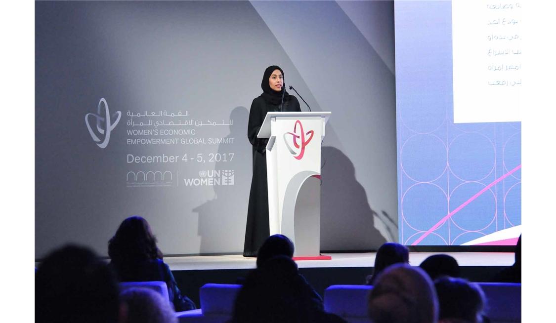 d97df70dd مشاركة معالي حصة بنت عيسى بو حميد وزيرة تنمية المجتمع في القمة العالمية  للتمكين الاقتصادي للمرأة